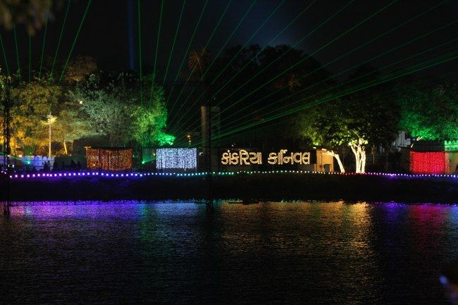 Kankaria Lake during Kankaria Carnival Nights