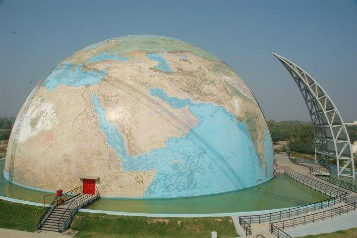 Science City in Ahmedabad